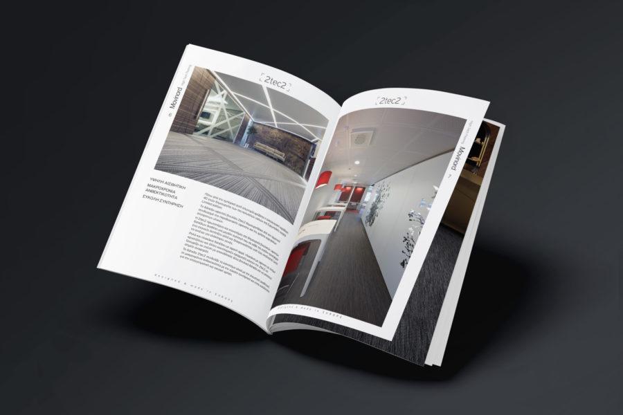 Brochure Design – Movinord