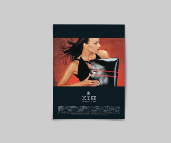 Advertisement – Kem