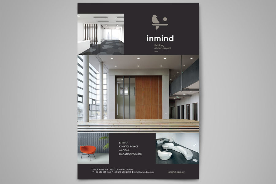 Advertisement – Inmind
