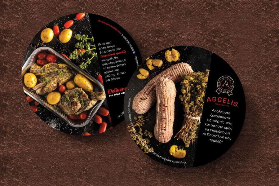 Aggelis Meatworks Flyer