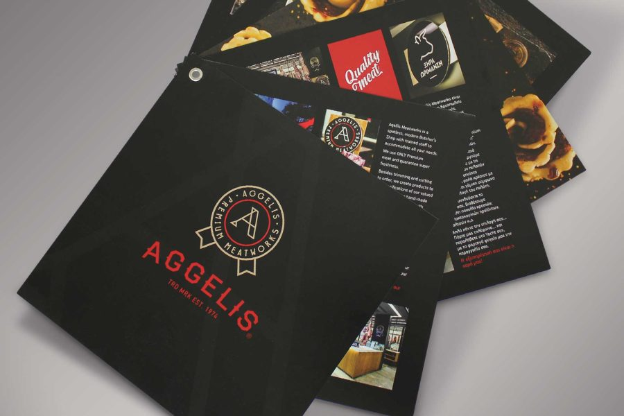 Aggelis Meatworks Brochure