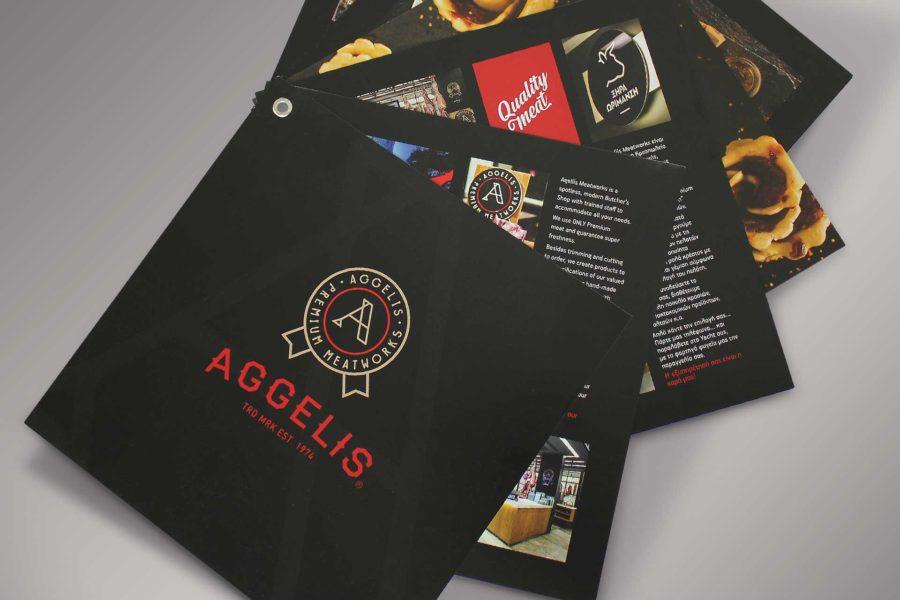 Aggelis Meatworks Brochure