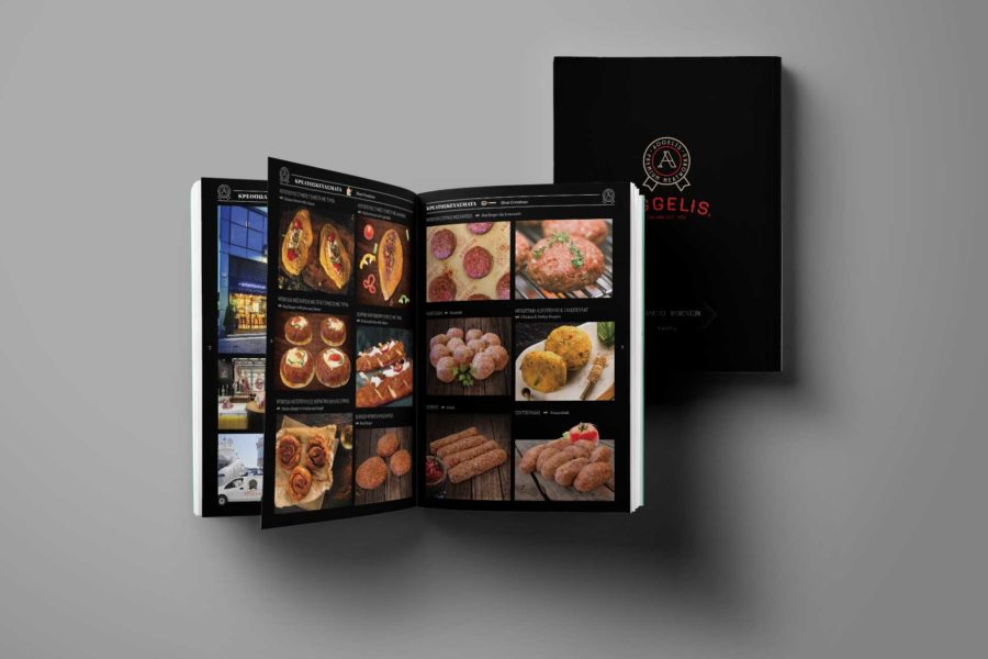 Aggelis Meatworks Product Catalog