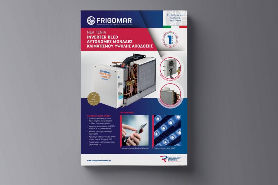 Refrigerant Dynamic Brochures