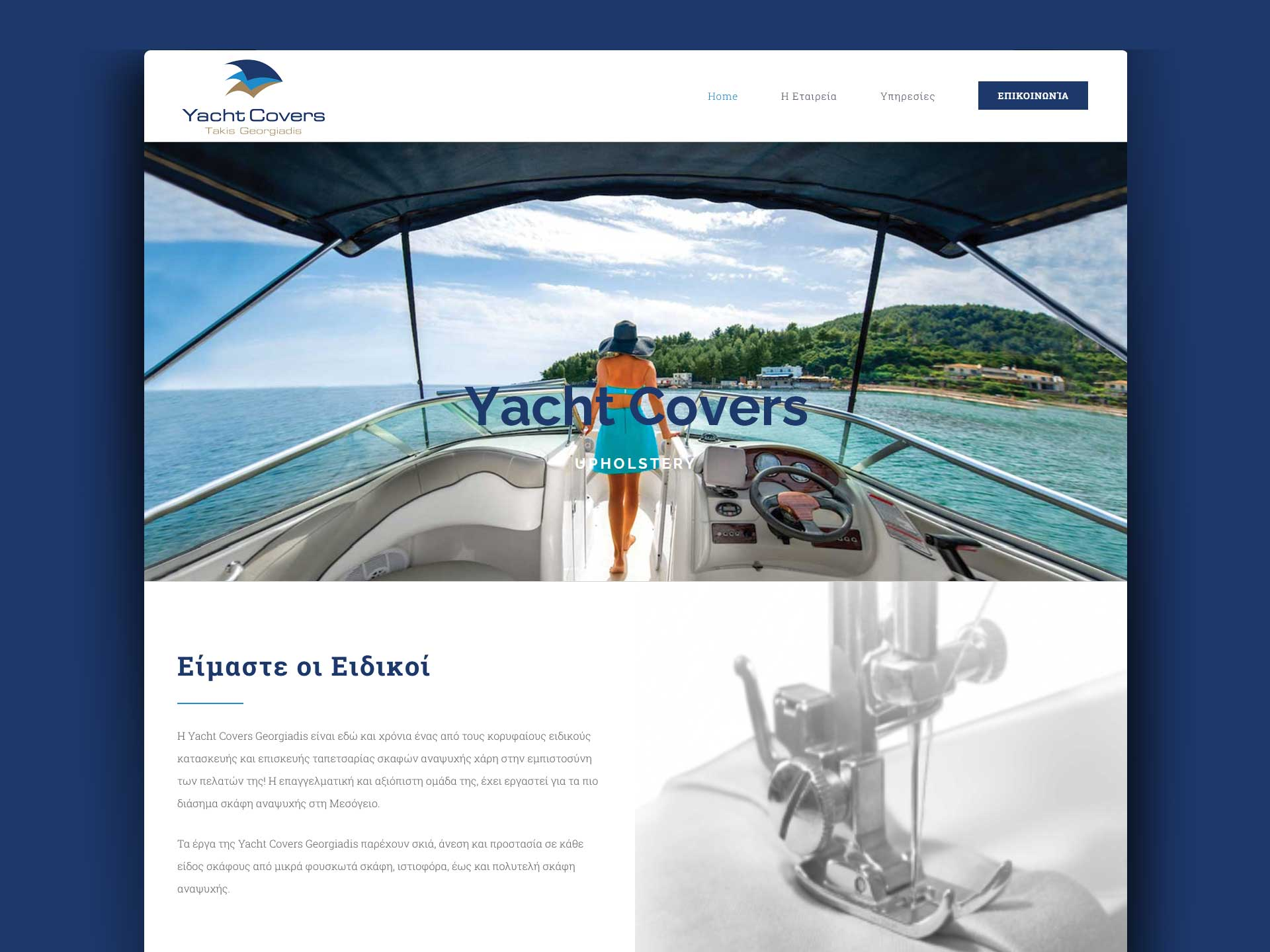 Web Site Yacht Covers