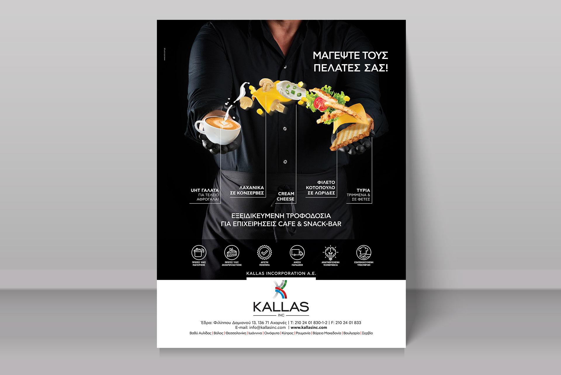 Barista Advertisment Kallas Inc.