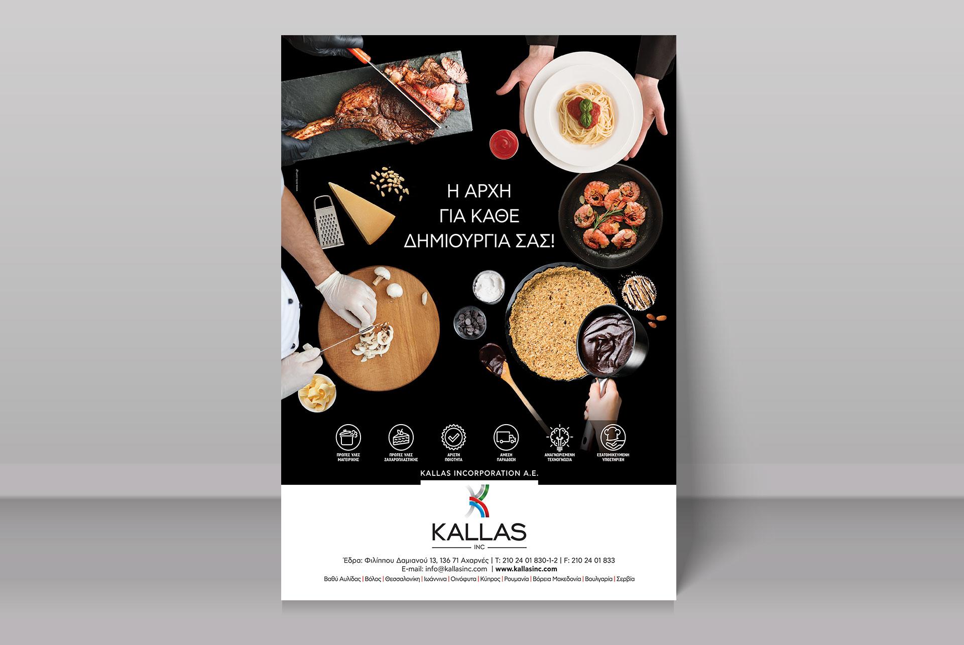 Food Service Advertisement Kallas Inc.