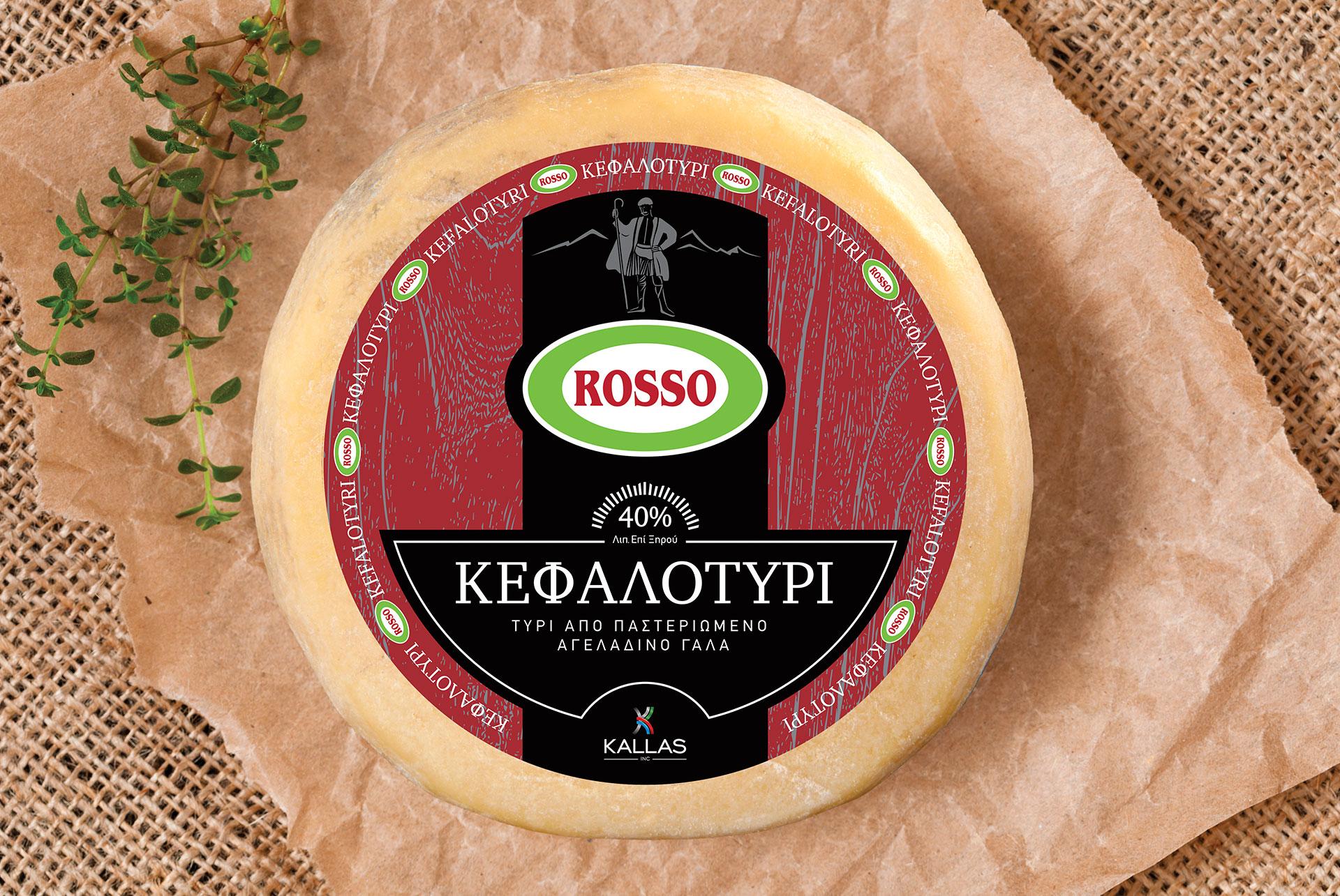 Rosso Kefalotyri Wheel Packaging